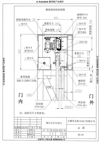 n 有立柱总图模板 n 无立柱总图模板 n 有立柱钢结构模板 n 无立柱钢